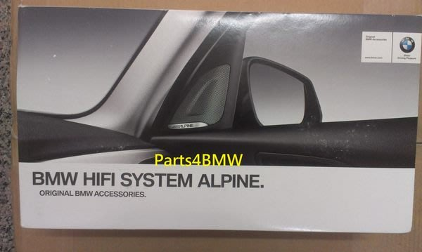 (Parts4BMW) 簡大BMW F30 F31 F20 ALPINE 原廠音響套件加裝組 116 118 120 316i 318d 320i 320d (現貨)