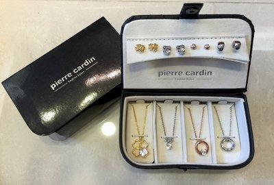 Pierre Cardin Jewellery set皮爾卡登項鍊耳環飾品組/僅此一件,最低價,錯過可惜!