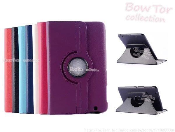 光華商場*包你個頭  LG G pad 10.1  LG V700 平板外殼 荔枝 360度旋轉 橫站 直站 保護套 多色 含運