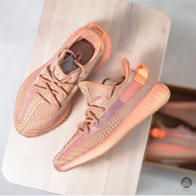 Adidas Yeezy Boost 350 V2 Clay 橘 美洲限定 男女 EG7490
