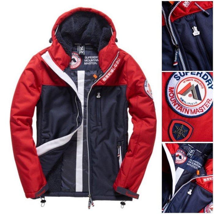 奇異博士 極度乾燥 Superdry Master Wind Trekker 風衣 外套 滑雪衣 科技布料 防風水 藍紅