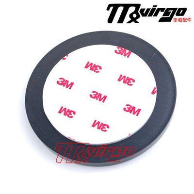 GARMIN MIO TOMTOM 環天 GPS 吸盤固定墊 儀錶板底盤 直徑8.5cm