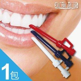 派樂立潔牙Any jet水龍頭增壓沖牙器-專用替換噴嘴(1包3入) 此為配件賣場 免插電沖牙機 5秒安裝 水柱沖力調整
