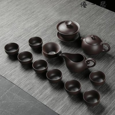 宜興紫砂功夫茶具套裝陶瓷紫砂泥西施壺蓋碗茶壺茶杯套裝喝茶家用Y-優思思