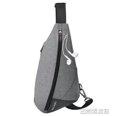 胸包男士單肩包斜背包休閒背包三角水滴包小運動時尚潮
