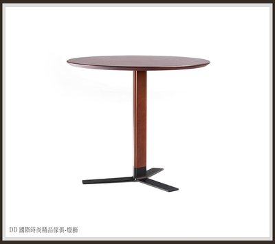 DD 國際時尚精品傢俱-燈飾 ONDARRETA Tero Pedestal (復刻版)訂製 圓桌80CM