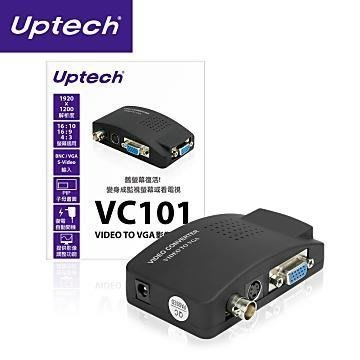 ☆大A貨☆Uptech VC101 VIDEO TO VGA影像轉換器 登昌恆 AV TO VGA