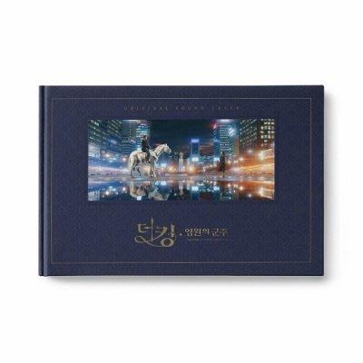 北堒の 7月李敏鎬 金高銀 親筆簽名 SBS The King:永遠的君主 OST 寫真薄荷の小鋪HHH070