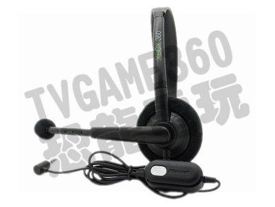 (出清商品)XBOX360 新版原a廠有線 耳機 麥克風 耳麥 手把下方連接孔 對戰通話使用 非遊戲背景聲 白色 黑色