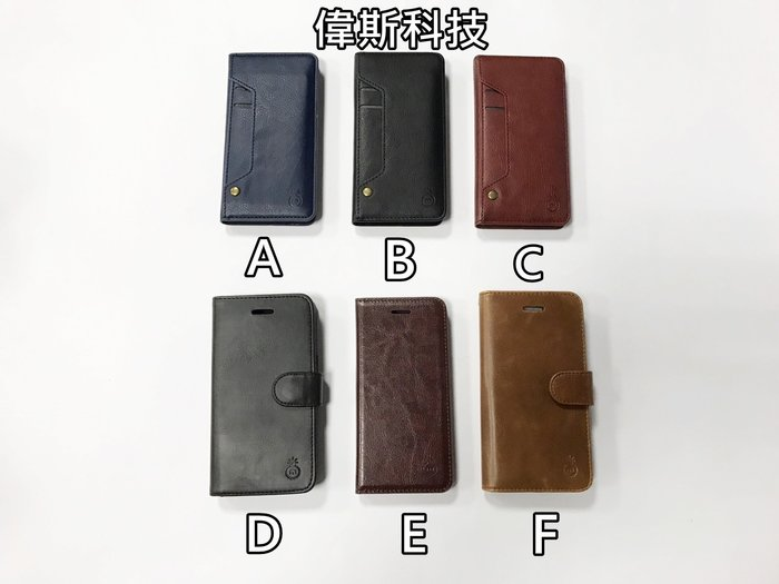 ☆偉斯科技☆ iphone6  皮革套.內面可插悠遊卡~多樣款式顏色隨你挑選~現貨供應中~