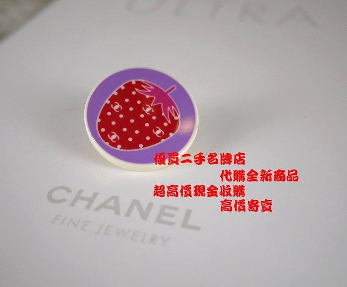 ╭☆優買二手名牌店☆╯CHANEL 專利 樹脂 草莓 水果系列 別針 胸針『新品同樣』II
