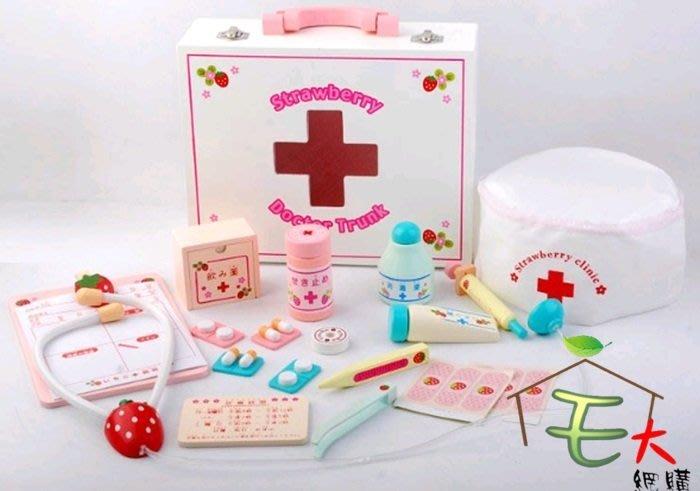 【阿LIN】193560 藥箱 草莓 扮家家酒 角色扮演 醫護組 木製玩具 草莓兒童醫藥 小醫生 草莓兒童醫藥