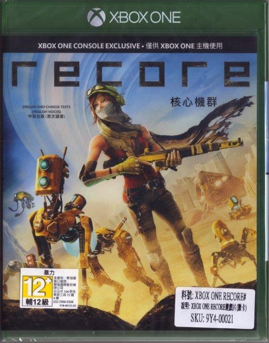 XboxOne - ReCore 核心機群 中文版[亞力士電玩]附特典