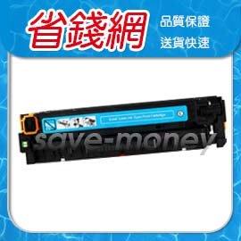 HP CF501X 202X藍色相容碳粉匣 高容量 適用HPMFP M281cdw/MFP M281fdn/M281fd