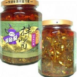 澎祖貝勒爺赤崁拌醬