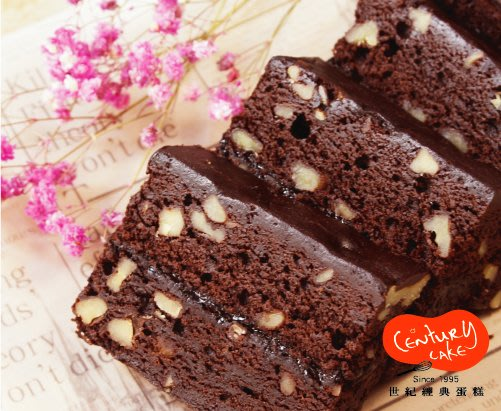 【世紀茶點外燴】【長條蛋糕】巧克力布朗尼【訂購後3天出貨】