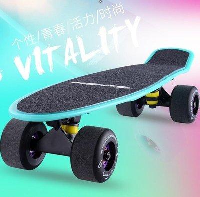 哆啦本鋪 滑板 賽豹小魚板滑板香蕉板大人兒童四輪滑板車初學者青少年刷街公路板D655