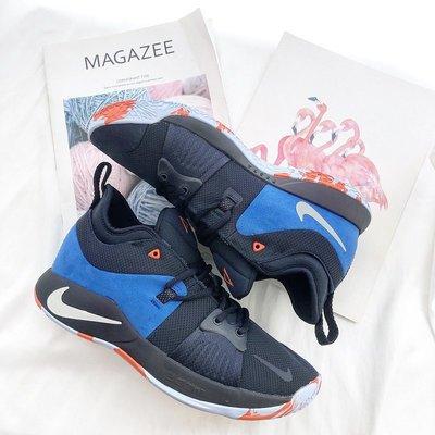 Nike Pg2 EP Paul George 藍橘色 運動 籃球鞋 男 Aj2040-400