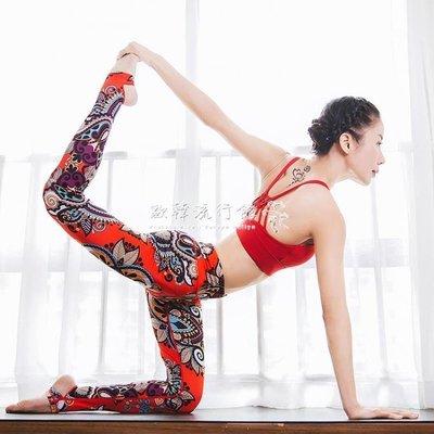 瑜伽長褲   瑜伽女子孔雀褲瑜伽印花踩腳長褲緊身彈力透氣運動瑜伽長褲 時尚芭莎