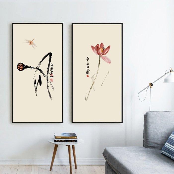 裝飾畫芯定制現代簡約新中式齊白石國畫畫心客廳餐廳臥室素雅荷花(3款可選)