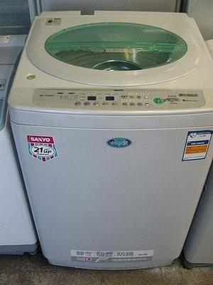 三洋14kg 全自動洗衣機4000 含運 保固  破盤價