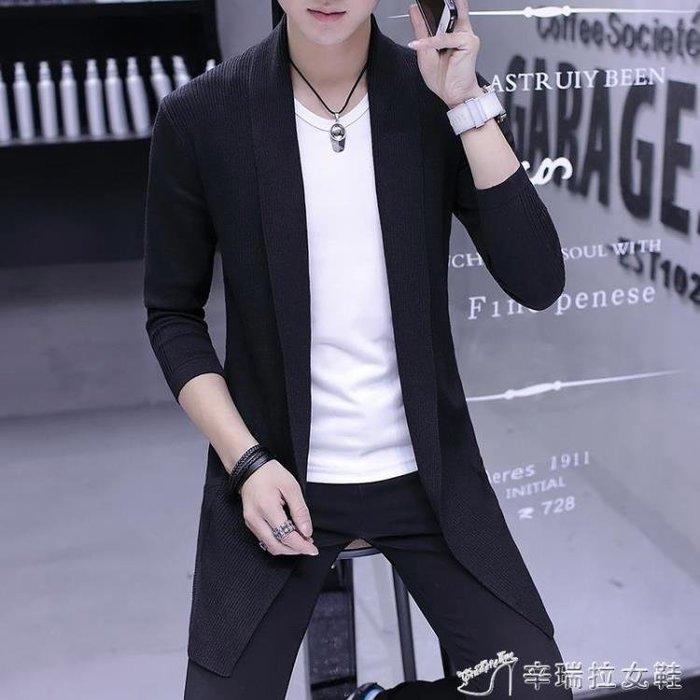 風衣 男士風衣中長款韓版學生修身帥氣披風春秋季外套針織大衣