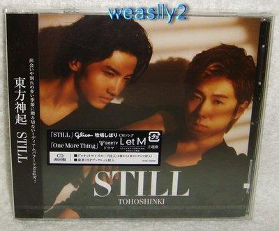 東方神起 TVXQ STILL (日版初回CD only限定盤: 內附小卡+12P booklet)~全新