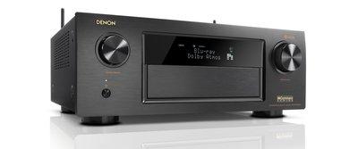 [紅騰音響]DENON AVR-X4400H 限時優惠+贈品3選2 (另有AVR-X4500H)來電漂亮價