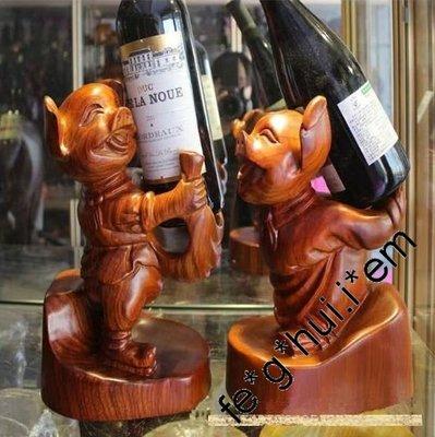 【豐收(對豬) 紅酒架托架】紅木葡萄酒托 榫卯工藝 趣味生活顯個性 值擁有/送禮一流! 家居擺設實用品酒具
