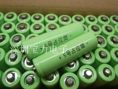 鋰電池14500 配套使用3號電池桶/ 占位桶 3號(5號)占位筒 AA 3號假電池 嘉義市