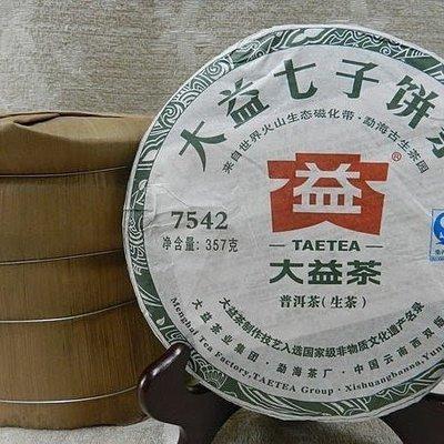 天使熊小舖~雲南2012年批次201勐...
