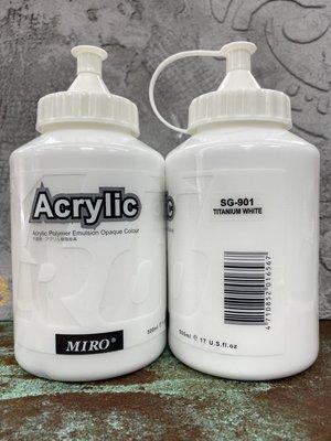 藝城美術~MIRO 壓克力顏料 ACRYLIC (丙烯顏料)色彩純淨亮麗500ml 大容量共37色 一般色#901白色