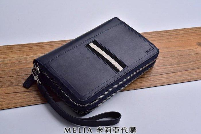 Melia 米莉亞代購 bally 貝利 2108新款 春季新品 雙拉鍊 手拿包 霸氣董事長 父親節送禮首選 藍色