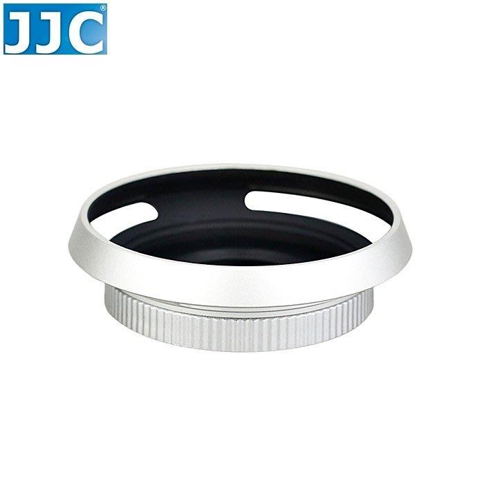 又敗家JJC自動鏡頭蓋遮光罩副廠Panasonic鏡頭蓋太陽罩HD 12-32mm 1:3.5-5.6 DMW-FLC37鏡頭蓋37mm鏡頭蓋f/3.5-5.6