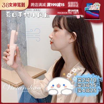 跟Selia日本購Maintain Zeal馬卡小風扇充電風扇usb充電寶二合一迷你便攜式手持
