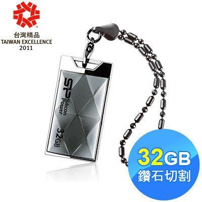 【SP廣穎,終身保固】【台灣精品獎】鑽石光影倍添價值 Touch 850 丰采金屬碟 32GB (鈦色)