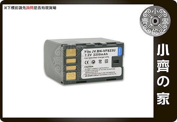 小齊的家 JVC GR-D770 D771 D775 D790 D796 D850,BN-VF823U無線鋰電池