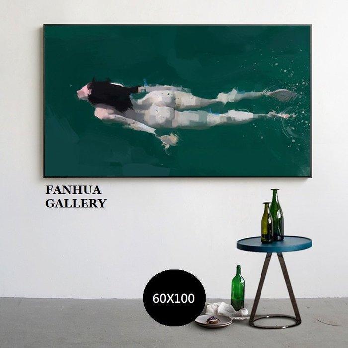 C - R - A - Z - Y - T - O - W - N 抽象女人遊泳跳水人物油畫藝術裝飾畫藝術工作室橫幅掛畫