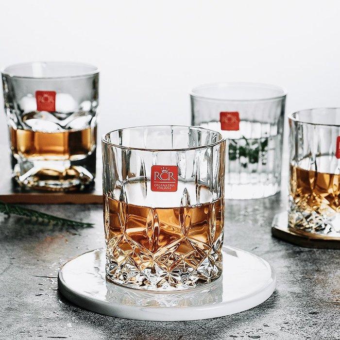 SX千貨鋪-意大利進口RCR水晶玻璃威士忌酒杯洋酒杯復古啤酒雞尾酒杯子套裝#玻璃杯#酒杯#水杯#茶杯#杯子套裝