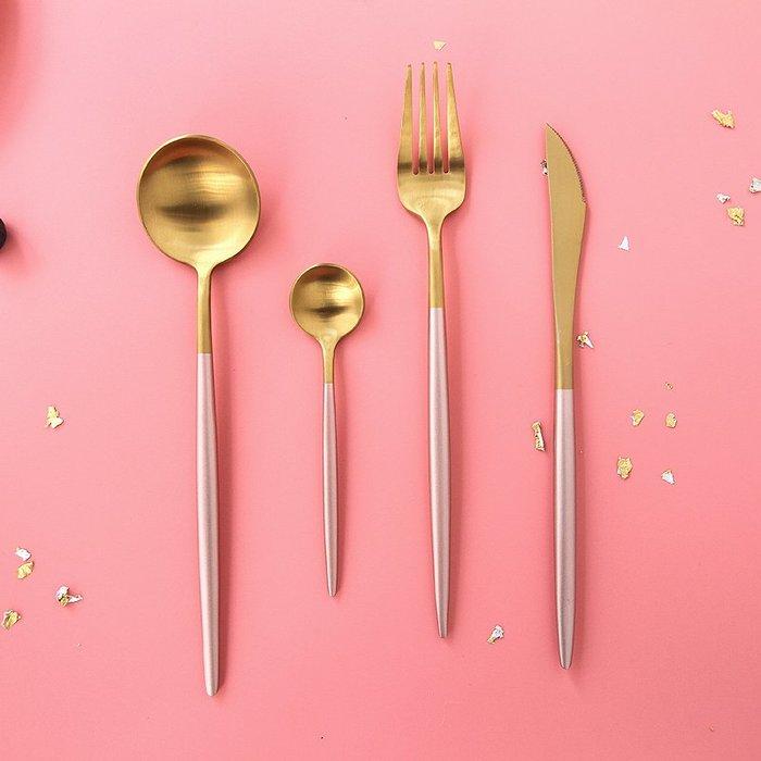 粉紅控 時尚餐具 不銹鋼餐具四件組  夢幻粉金 萄牙餐具 餐廳 民宿環保餐具│悠飾生活│