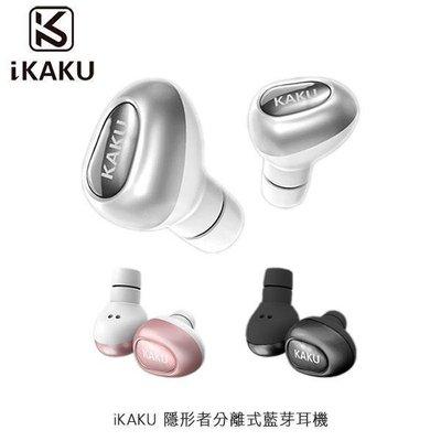 *Phone寶*iKAKU 隱形者分離式藍芽耳機 麥克風 拍照 通話 單耳雙耳 不掉落
