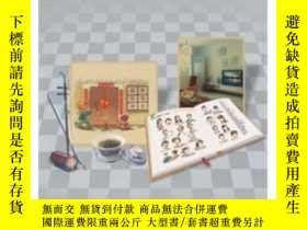 簡書堡9787100071178漢語圖解詞典-菲律賓語版奇摩6307 9787100071178漢語圖解詞典-菲律賓語版