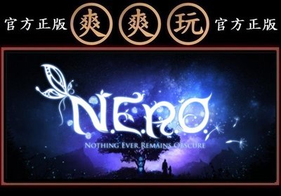 PC版 爽爽玩 官方正版 STEAM N.E.R.O.: Nothing Ever Remains Obscure