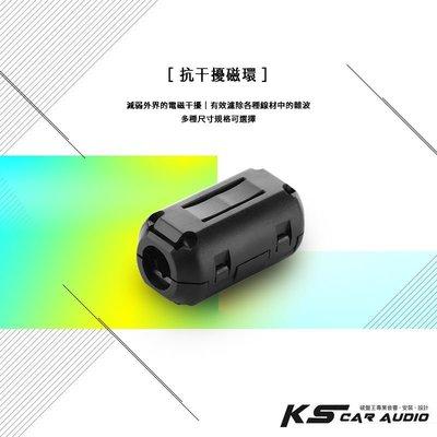 2U01【抗干擾磁環】汽車音響主機 行車記錄器 導航機 測速器 適用多種線材 鐵氧體磁環|岡山破盤王