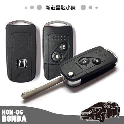 本田 喜美 雅哥 HONDA CRV3 ACCORD CIVIC FIT INSIGHT 遙控晶片鑰匙改裝折疊鑰匙