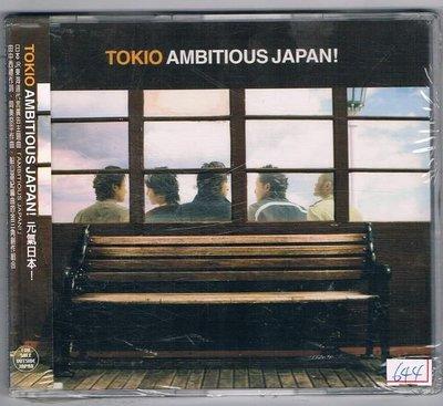 [鑫隆音樂]日本CD-TOKIO- AMBITIOUS JAPAN  (9898831)  全新/免競標