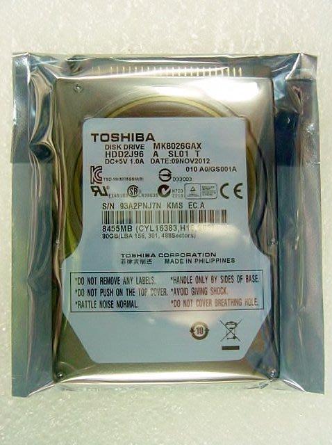保固1年【小劉硬碟批發】超大16M緩充,全新TOSHIBA  2.5吋80G 筆電硬碟,5400轉,MK8026GAX