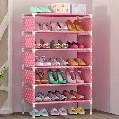 簡易鞋架宿舍寢室家用經濟型組裝鞋架子簡約現代收納防塵鞋櫃igo