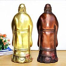 【凡了居】純銅孔子像大號仿古人物擺件家居客廳裝飾工藝品辦公 雙福651