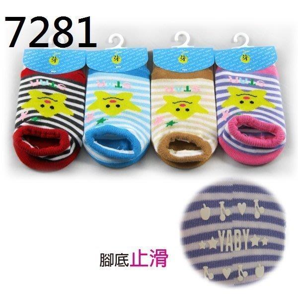 7281-3止滑寶寶襪 寶寶襪 3雙100元